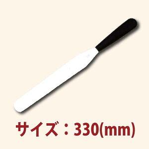 """8"""" 高級パレット 黒プラ柄 総長さ328mm SN4778"""
