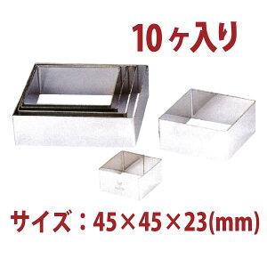 四角型セルクルリング 10ヶ入り SN32923
