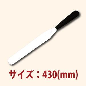高級パレット 黒プラ柄 総長さ430mm SN4780