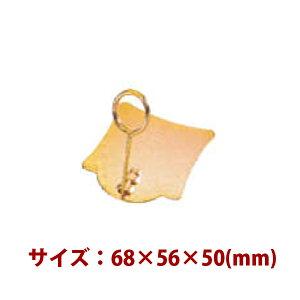 リングスタンド ゴールド 68×56×50(mm) SN8614