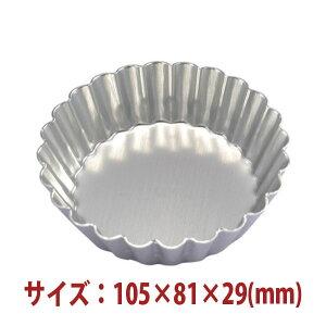 スイーツ型 ・ お菓子型:マドレーヌ型−5ヶ入り(アルマイト)105×81×29(mm) SN63035