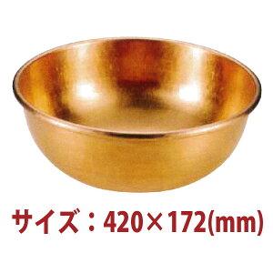銅 打出さわり鍋 手無・スズメッキなし 42cm WSW-0142 420x172mm