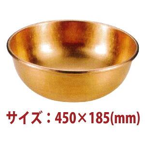 銅 打出さわり鍋 手無・スズメッキなし 45cm WSW-0145 450x185mm