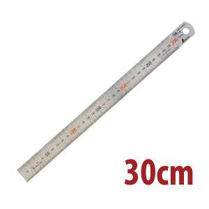 ステン直尺 30cm WSY-1630 335x25x1mm