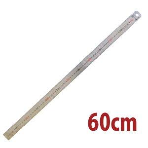 ステン直尺 60cm WSY-1660 640x30x1.2mm