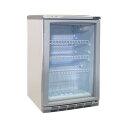 【翌日発送 1年保証 送料無料】 レマコム 冷蔵ショーケース 60L 日本酒 一升瓶 冷蔵庫 RCS-60 業務用 小型 ガラス扉 …