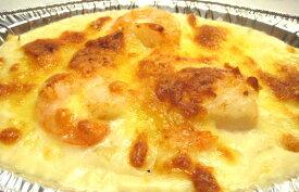 3種のヨーロッパチーズの海老グラタン