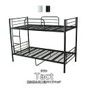 【クーポン20%オフ 1/24 20時 - 22時】ベッド 二段ベッド シングル フロアベッド パイプベッド 梯子 2段ベッド 大人用…