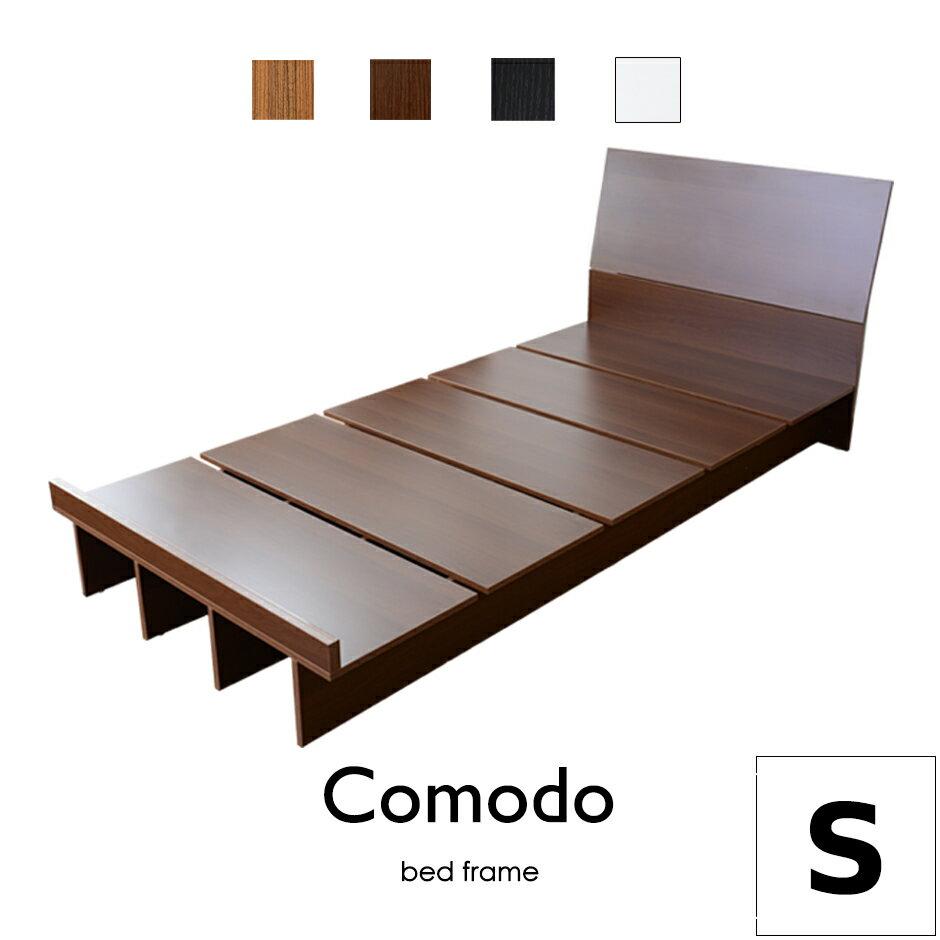 【送料無料】ベッド ローベッド フロアベッド シングルサイズ すのこベッド フロアベッド ベッドフレーム シングルサイズ シングル 【コモドS】【KIC】【ドリス】