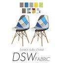 ダイニングチェア 2脚セット イームズチェア ファブリック チェア セット イス 椅子 いす ダイニング イームズ おしゃ…