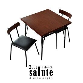ダイニングテーブルセット 送料無料 3点セット ダイニング テーブル 2人用 2人掛け 北欧 木製 おしゃれ ダイニング 食卓 木製 人気 ウッドチェア 【サルーテ3点セット】