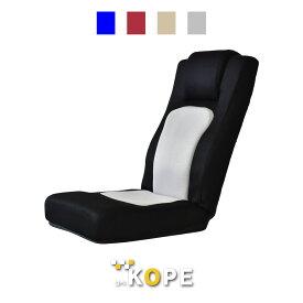 座椅子 リクライニング レバー ガス圧式 ハイバック 無段階調節 メッシュ スポーティー メンズ 座イス 座いす こたつ リクライニングチェア 1人掛けソファー コペ 送料無料 父の日