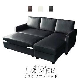 ソファーベッド ソファベッド ソファ ソファー ベッド 折りたたみ セミダブル 2人掛け ローソファー ローソファ フロアソファー 2人掛け こたつ sofa bed ラメール ドリス KIC