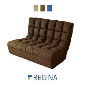 【送料無料】 座椅子 二人掛け リクライニング ハイバック ポケットコイル 腰痛 2人掛け ローチェア サイドポケット 収納 座いす 座イス ひとり暮らし 一人暮らし 一人掛けソファ[レジーナ2P][ドリス][KIC]