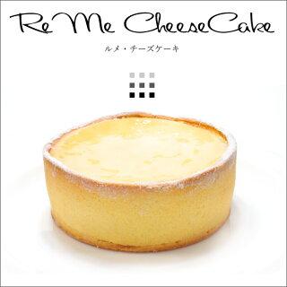 2種類のチーズを使用したタルトベースのニューヨークチーズケーキ■ルメ・チーズケーキ-ReMeCheeseCake-
