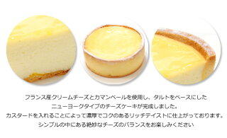 ルメチーズ02