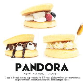 パンケーキ×生どらパンドラ
