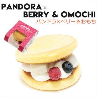 パンケーキ×生どらパンドラベリー&おもち