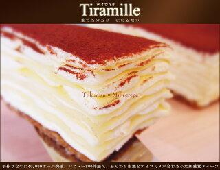 ショコラティラミル06