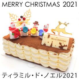 クリスマスケーキ 2021 限定ティラミル・ド・ノエル2021ティラミス × ミルクレープ クリスマスバージョン 砂糖菓子 キャンドル付きクリスマス ギフト プレゼント お歳暮
