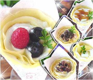 雑誌・TVで話題の【クレープ専門店CrepeSTOP】5種類の味が同時に楽しめるクレープアソート♪
