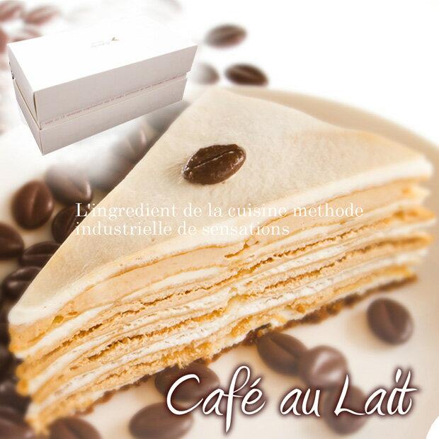 ルメルシエ ミルクレープ×優しいカフェオレ 【カフェオレ】 ギフトボックス仕様 1ホール 4人分〜6人分