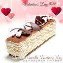 バレンタイン チョコ 送料無料 2020 限定 【早期割引クーポン有!】■ ショコラ ティラミル ■ ハーフサイズ (2〜3…