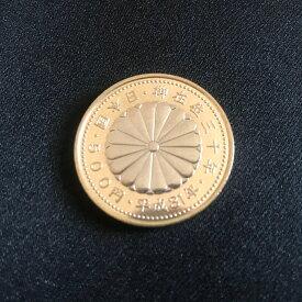 【キャッシュレス5%OFF】在位30年記念硬貨 天皇陛下御在位30年記念 500円硬貨 平成31年(2019年) 記念硬貨 未使用(ペーパーフォルダーに入れて発送します)