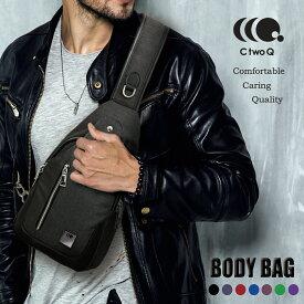 【クレカ5%還元】ボディバッグ メンズ/ボディーバッグ メンズ/ボディバッグ メンズ/斜めがけバッグ メンズ/ショルダーバッグ ワンショルダー 斜めがけ レディース 防水 撥水 軽量 大容量 多収納 USBポート付