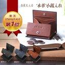 小銭入れ 財布 コインケース メンズ レディース 本革 牛革 コイン ケース 人気 ミニ財布 薄型 薄い 小さい 可愛い 財…