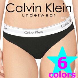 【メール便送料無料】カルバンクライン ショーツ レディース Modern Cotton Logo Bikini ビキニ コットン パンツ 無地 CK Calvin Klein下着 レディース ショーツ セレブ セクシー ランジェリー ヨガ ピラティス