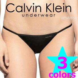 【メール便送料無料】カルバンクライン ショーツ レディース Sleek String Bikini ビキニ ストリング パンツ 無地 CK Calvin Klein下着 レディース ショーツ セレブ セクシー ランジェリー ヨガ ピラティス