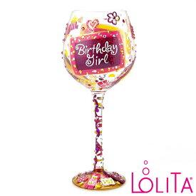 Lolita ワイングラス BLING BIRTHDAY GIRLロリータ ハンドペイント グラス wine glass プレゼント おしゃれ ギフト キュート ポップ アメリカ セレブ愛用 ブランド 誕生日 バースデイEnesco社認定 日本正規総代理店 #GLS20-5524G