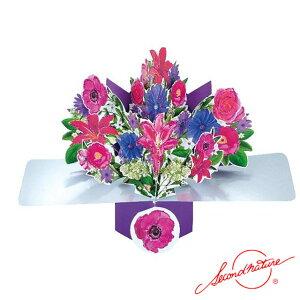 ポップアップカード ブランク リリーズ【Second Nature】グリーティングカード 飛び出す メッセージカード 3D 立体的 POP UP Card 花 はな フラワー Flower 花束 紫 むらさき ピンク 何にでも 正規代理