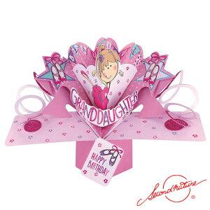 ポップアップカード バースデー バレエガール【Second Nature】グリーティングカード 飛び出す メッセージカード 3D 立体的 POP UP Card 誕生日 Birthday バースデー バースデイ たんじょうび お祝い