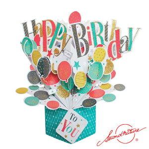 ポップアップカード バルーンズ【Second Nature】グリーティングカード 飛び出す メッセージカード 3D 立体的 POP UP Card 誕生日 Birthday バースデー バースデイ たんじょうび お祝い 風船 ふうせん