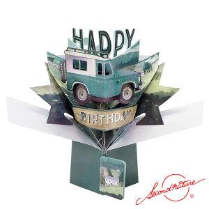 ポップアップカード バースデー ランドローバー【Second Nature】グリーティングカード 飛び出す メッセージカード 3D 立体的 POP UP Card 誕生日 Birthday バースデー バースデイ たんじょうび お祝