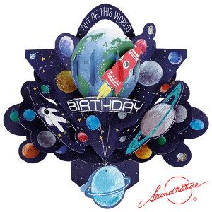 ポップアップカード バースデー スペース【Second Nature】グリーティングカード 飛び出す メッセージカード 3D 立体的 POP UP Card 誕生日 Birthday バースデー バースデイ たんじょうび お祝い 宇宙