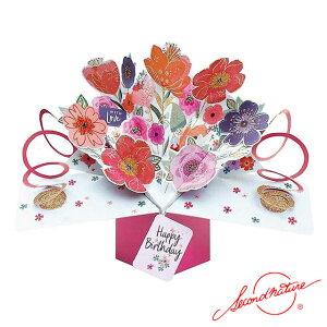 ポップアップカード バースデー ミックスフラワーズ【Second Nature】グリーティングカード 飛び出す メッセージカード 3D 立体的 POP UP Card 誕生日 Birthday バースデー バースデイ たんじょうび