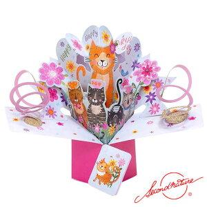 ポップアップカード フラワーキャッツ【Second Nature】グリーティングカード 飛び出す メッセージカード 3D 立体的 POP UP Card 誕生日 Birthday バースデー バースデイ たんじょうび お祝い 猫 ネコ