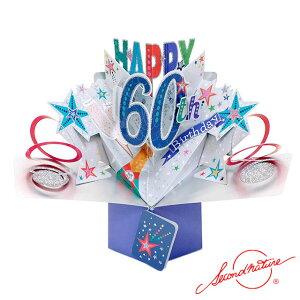 ポップアップカード 60th バースデー シャンパンボトル【Second Nature】グリーティングカード 飛び出す メッセージカード 3D 立体的 POP UP Card 誕生日 Birthday バースデー バースデイ たんじょうび