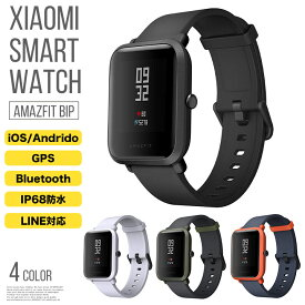 Xiaomi Amazfit Bip スマートウォッチ メンズ レディース シャオミ GPS 日本語対応 ライン 着信通知 腕時計 睡眠 心拍数 歩数計 モニター 防塵 防水 スポーツ 軽量 ブレスレット 歩数計 ギフト