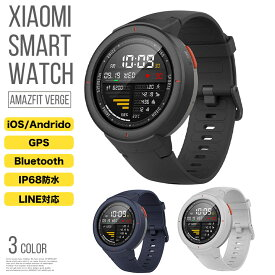 Xiaomi Amazfit Verge Lite スマートウォッチ メンズ レディース シャオミ GPS 日本語対応 ライン 着信通知 腕時計 睡眠 心拍数 歩数計 モニター 防塵 防水 スポーツ 軽量 ブレスレット 歩数計 ギフト