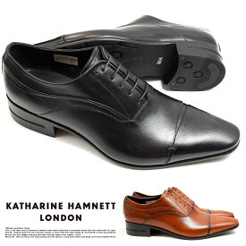 キャサリンハムネット ビジネスシューズ 靴 革靴 紳士靴 メンズ 本革 ストレートチップ 穴飾り 31642