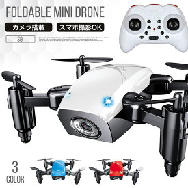 DRONE S9 ドローン 小型ドローン ミニドローン カメラ付きドローン カメラ付き ラジコン 小型 折り畳み式 折りたたみ ミニ コンパクト 初心者 簡単 スマホ 室内 空撮 誕生日プレゼント