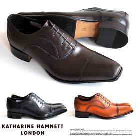 キャサリンハムネット 靴 メンズ ビジネスシューズ 本革 ストレートチップ KATHARINE HAMNETT 31504 SET