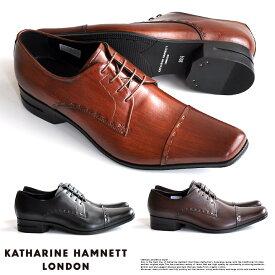 【サイズ交換1回無料】キャサリンハムネット 靴 メンズ ビジネスシューズ 本革 ストレートチップ KATHARINE HAMNETT 31601 SET