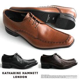 【サイズ交換1回無料】キャサリンハムネット 靴 ビジネスシューズ 革靴 紳士靴 メンズ 本革 Uチップ KATHARINE HAMNETT 31603