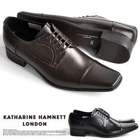 【サイズ交換1回無料】キャサリンハムネット ビジネスシューズ ビジネス靴 革靴 紳士靴 仕事靴 メンズ 本革 ストレートチップ 外羽 走れる 歩きやすい ウォーキング 通気性 通勤 3947
