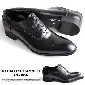 【サイズ交換1回無料】キャサリンハムネット ビジネスシューズ 靴 革靴 紳士靴 メンズ 本革 プレーントゥ 3949